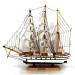 Модель корабля 34 см 33152G