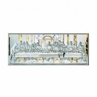 Ікона Свята Вечеря 81203/3L Valenti