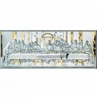Ікона Тайної Вечері з Ісусом і 12 апостолами 81203/7L Valenti