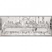 Икона Тайная Вечеря Иисуса и Апостолов 81206/7L Valenti