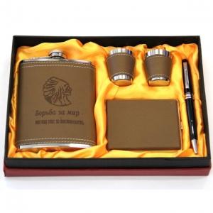 Подарочный набор фляга 8 oz стакан 2 шт портсигар ручка T004
