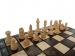 Шахматы и нарды Школьные 142 Madon