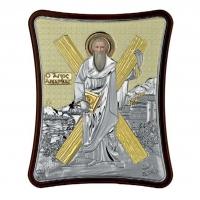 Икона Святой Андрей Первозванный MA/E1431/2XG Prince Silvero