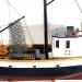 Модель корабля 46 см рыбацкий траулер 016-46