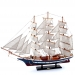 Модель парусного корабля 80 см Constitution 1787 EG8039B