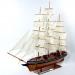 Модель корабля чайный клиппер Cutty Surk 100 см 5877
