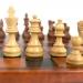 Шахматы из дерева подарочные G250-77 216 Italfama