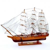 Модель корабля 80 см H. M. S. Bounty 1787 8028D