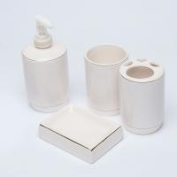 Набор для ванной 13123 4 предмета керамика