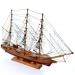 Модель корабля деревянная Bounty 1787 70 см HQ-70B