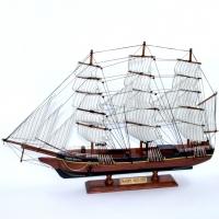 Модель парусника дерев'яна Frachta Sigio XVII 70 см HQ-70C