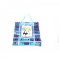 Пакет подарунковий пластик 25 * 32 * 9 №10465-3