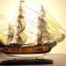 Модель корабля Bounty 45 см С21-1