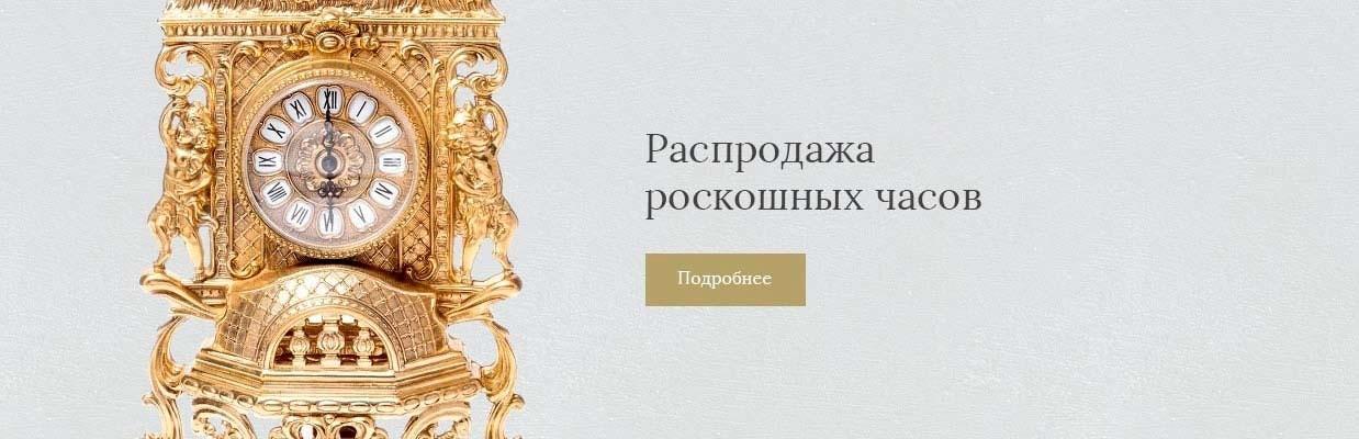 Каталог камінних годинників - фото darunok.ua